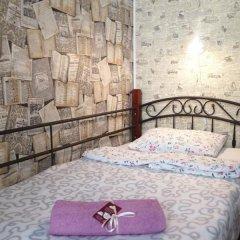My Hostel Rooms Стандартный номер разные типы кроватей