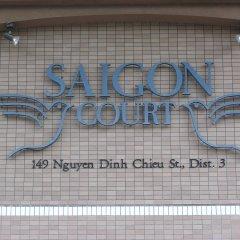 Апартаменты Saigon Court Serviced Apartment Хошимин ванная