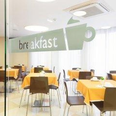 Отель Fenicius Charme Hotel Португалия, Лиссабон - 1 отзыв об отеле, цены и фото номеров - забронировать отель Fenicius Charme Hotel онлайн питание