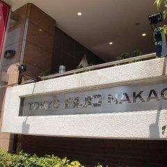 Отель Tokyo Buc вид на фасад