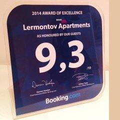 Отель Lermontov Apartments Чехия, Карловы Вары - отзывы, цены и фото номеров - забронировать отель Lermontov Apartments онлайн фото 8
