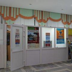 Гостиница Татарстан Казань банкомат фото 2