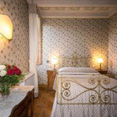 Отель Loggiato Dei Serviti Италия, Флоренция - 3 отзыва об отеле, цены и фото номеров - забронировать отель Loggiato Dei Serviti онлайн спа