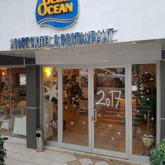 Belle Ocean Apart Hotel развлечения