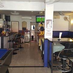 Sandman hotel and Sports bar гостиничный бар