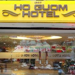 Lenid De Ho Guom Hotel Ханой развлечения
