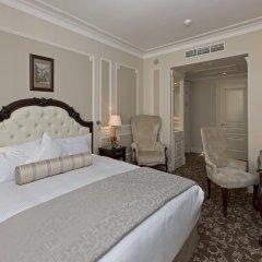 Гостиница Эрмитаж - Официальная Гостиница Государственного Музея комната для гостей