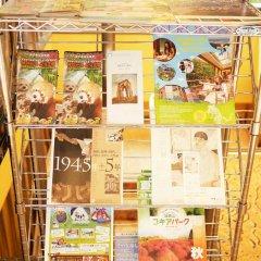 Daiichi Grand Hotel Kobe Sannomiya Кобе детские мероприятия