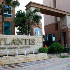 Отель Atlantis Condo by Sergei фото 6