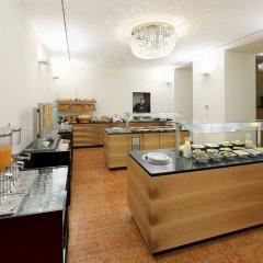 Отель KUMMER Вена питание