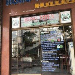 Hong Thien Backpackers Hotel гостиничный бар