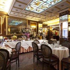 Отель Vittoria Италия, Милан - 2 отзыва об отеле, цены и фото номеров - забронировать отель Vittoria онлайн помещение для мероприятий