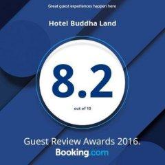 Отель Buddha Land Непал, Катманду - отзывы, цены и фото номеров - забронировать отель Buddha Land онлайн детские мероприятия фото 2