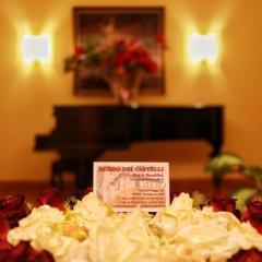 Отель Borgo Dei Castelli Италия, Гроттаферрата - отзывы, цены и фото номеров - забронировать отель Borgo Dei Castelli онлайн комната для гостей фото 4