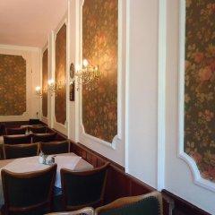 Hotel am Schloss гостиничный бар