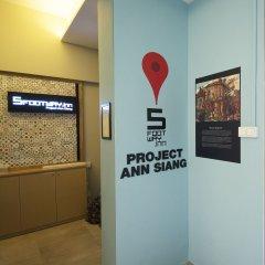 Отель 5footway.inn Project Ann Siang интерьер отеля