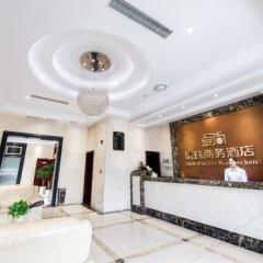 Aishang Business Hotel интерьер отеля фото 4