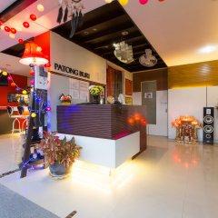 Отель Patong Buri детские мероприятия фото 2