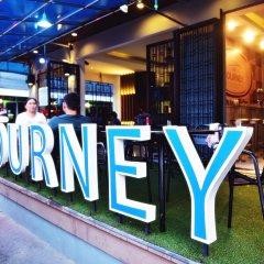 Отель The Journey Patong гостиничный бар