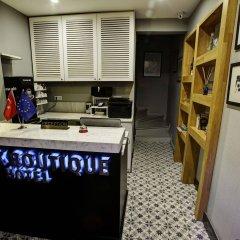 Istanbul Box Hotel в номере