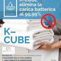 Отель Cosmopolitan Hotel Италия, Чивитанова-Марке - отзывы, цены и фото номеров - забронировать отель Cosmopolitan Hotel онлайн с домашними животными