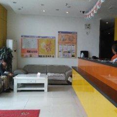 Отель 7 Days Inn Xian Huaqing Pond Lintong интерьер отеля фото 2