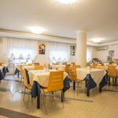 Hotel Nizza питание фото 2
