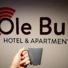 Отель Ole Bull Hotel & Apartments Норвегия, Берген - отзывы, цены и фото номеров - забронировать отель Ole Bull Hotel & Apartments онлайн с домашними животными