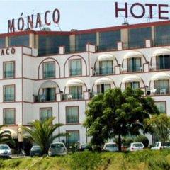 Hotel Mónaco парковка