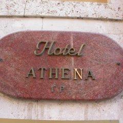 Отель Albergo Athena сауна
