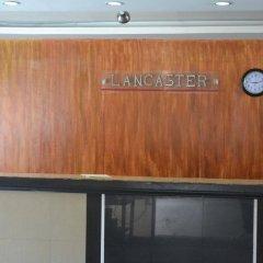 Отель Lancaster Hotel Cebu Филиппины, Лапу-Лапу - отзывы, цены и фото номеров - забронировать отель Lancaster Hotel Cebu онлайн интерьер отеля