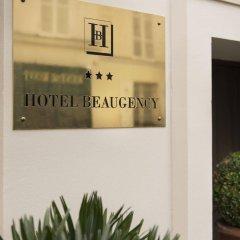 Отель Hôtel Le Beaugency Франция, Париж - 8 отзывов об отеле, цены и фото номеров - забронировать отель Hôtel Le Beaugency онлайн спа