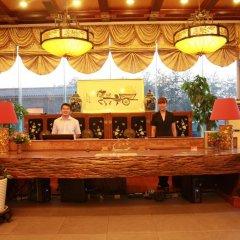 Отель Li Hao Hotel Beijing Guozhan Китай, Пекин - отзывы, цены и фото номеров - забронировать отель Li Hao Hotel Beijing Guozhan онлайн интерьер отеля
