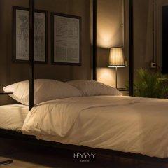 Heyyyy Bangkok - Hostel комната для гостей