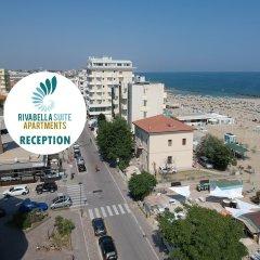 Отель Rivabella Suite Apartments Италия, Римини - отзывы, цены и фото номеров - забронировать отель Rivabella Suite Apartments онлайн пляж фото 2