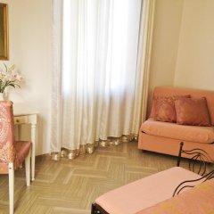 Отель Divina Costiera Аджерола комната для гостей фото 2