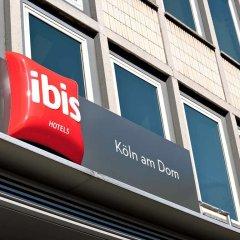 Отель Ibis Hotel Köln Am Dom Германия, Кёльн - отзывы, цены и фото номеров - забронировать отель Ibis Hotel Köln Am Dom онлайн городской автобус