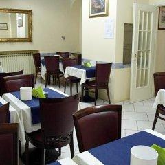 Отель Continental Италия, Турин - 2 отзыва об отеле, цены и фото номеров - забронировать отель Continental онлайн питание фото 3