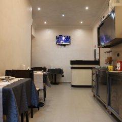 Отель B&B Federica's House in Rome питание