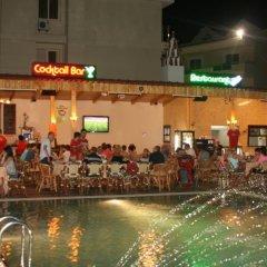 Отель Ceylan Apart Мармарис гостиничный бар