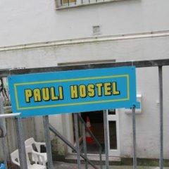 Отель Wira Hostel Германия, Гамбург - отзывы, цены и фото номеров - забронировать отель Wira Hostel онлайн фото 2
