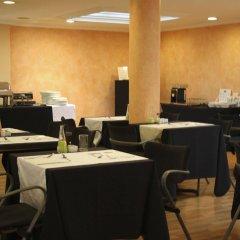 Отель Abbot Испания, Барселона - 10 отзывов об отеле, цены и фото номеров - забронировать отель Abbot онлайн помещение для мероприятий