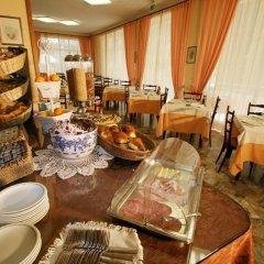 Hotel Mamy Римини фото 5
