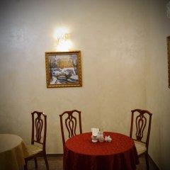 Отель Меблированные комнаты Никонов Санкт-Петербург питание фото 3