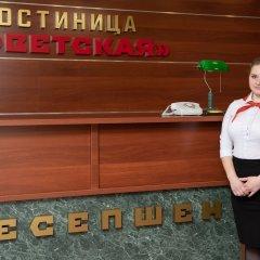 Гостиница Soviet Hotel в Иркутске 1 отзыв об отеле, цены и фото номеров - забронировать гостиницу Soviet Hotel онлайн Иркутск интерьер отеля