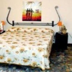Отель Vatican Sleeping комната для гостей фото 2