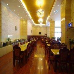 Отель Vienna Hotel Xiamen Railway Station Китай, Сямынь - отзывы, цены и фото номеров - забронировать отель Vienna Hotel Xiamen Railway Station онлайн питание фото 2
