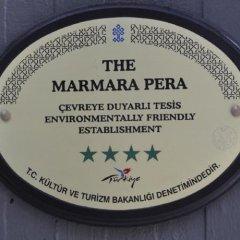 The Marmara Pera Турция, Стамбул - 2 отзыва об отеле, цены и фото номеров - забронировать отель The Marmara Pera онлайн в номере фото 2