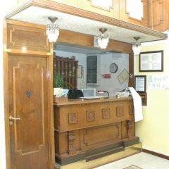 Отель Albergo Fiorita Генуя интерьер отеля фото 2
