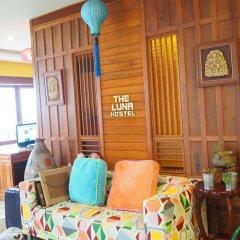 Отель The Luna пляж Май Кхао питание фото 3